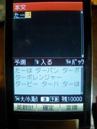 b0002723_12532392.jpg