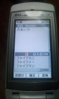 b0002723_1254225.jpg
