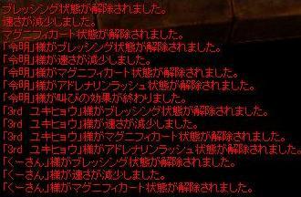 f0132029_016561.jpg