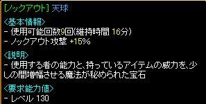 f0152131_12175391.jpg