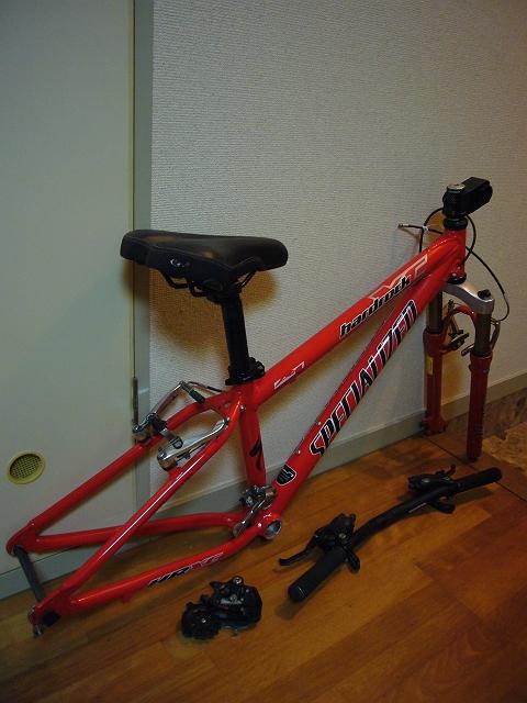 以前乗っていた自転車 (現在は ...