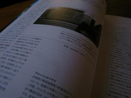 f0119066_18561432.jpg