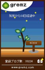 d0143880_2351277.jpg