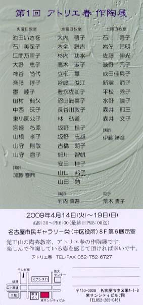 b0087987_21452433.jpg