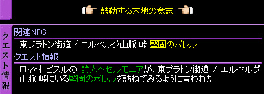 c0081097_232859.jpg