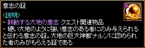 c0081097_23294752.jpg