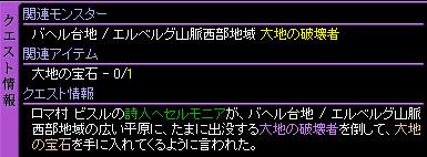 c0081097_23301767.jpg