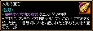 c0081097_23304360.jpg