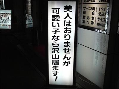 b0097200_5424065.jpg