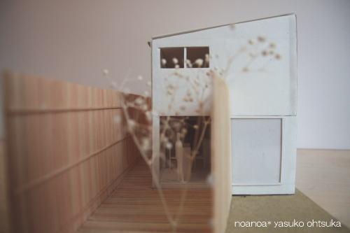 砂川七番の家 模型_f0039406_1250148.jpg