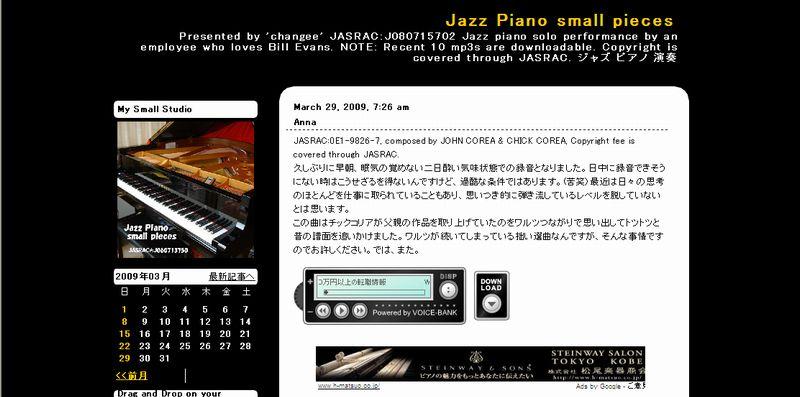 jazz session_b0131012_21163634.jpg