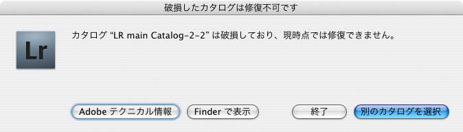 f0077521_19432643.jpg
