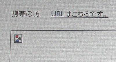 b0079523_20505798.jpg