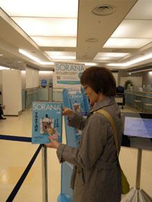 羽田空港行ってきました_d0102523_1425163.jpg