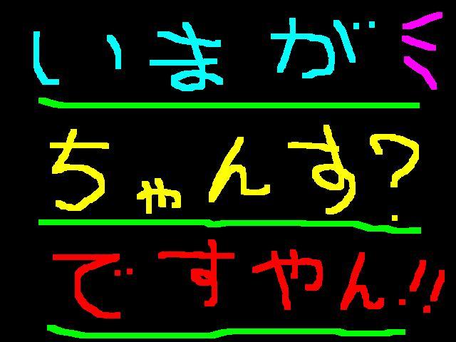 f0056935_21342232.jpg