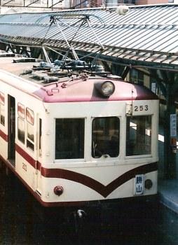 京福電気鉄道(福井) モハ251形 モハ253_e0030537_026862.jpg