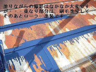 f0031037_19584544.jpg