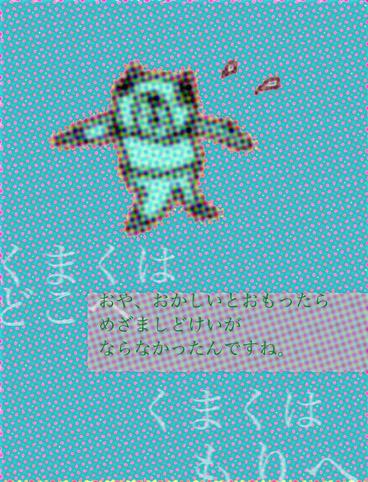 e0025767_220820.jpg