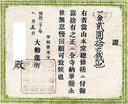 f0191673_1839573.jpg