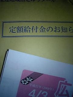 b0099274_20453511.jpg