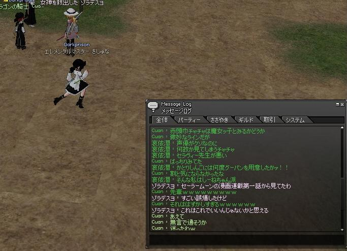b0012978_23132629.jpg