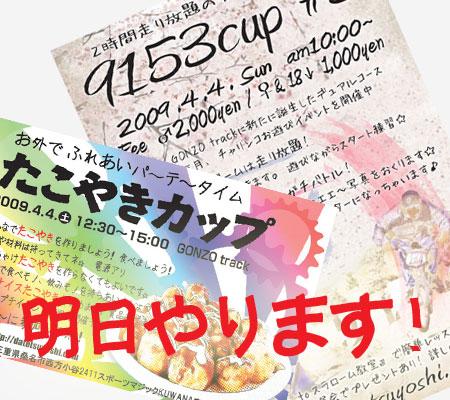 f0170779_21583345.jpg