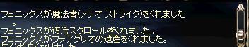 b0083880_16535280.jpg