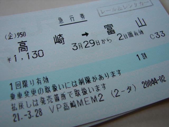b0011185_1681814.jpg