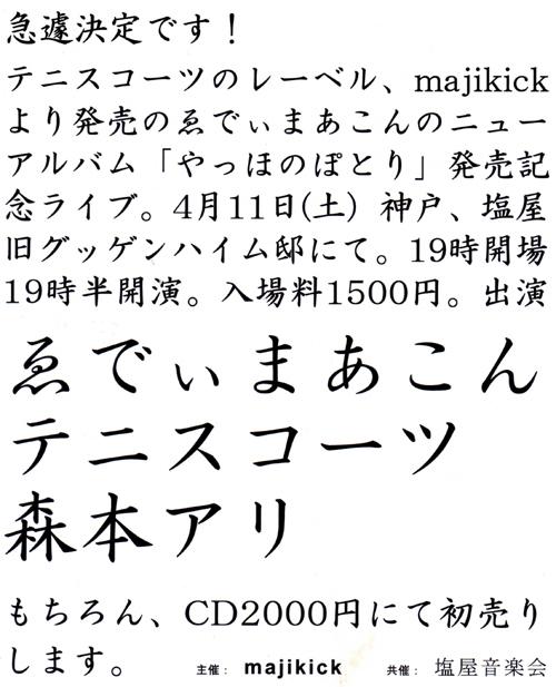 b0057887_1485663.jpg