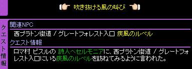 c0081097_1192424.jpg