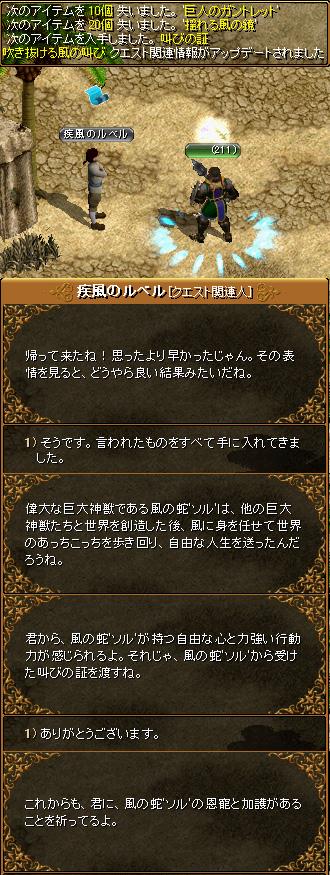 c0081097_120432.jpg