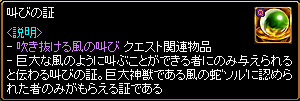 c0081097_120542.jpg