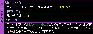 c0081097_1211760.jpg
