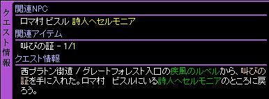 c0081097_12124.jpg