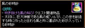 c0081097_1214184.jpg