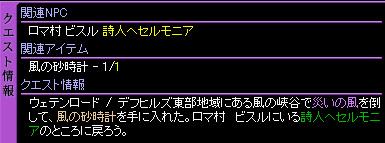 c0081097_1215113.jpg