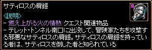c0081097_155368.jpg