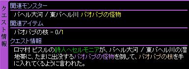 c0081097_1561422.jpg