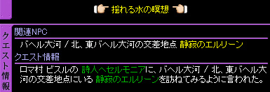 c0081097_2255913.jpg