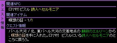 c0081097_2273051.jpg