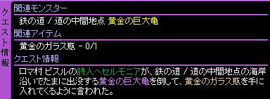 c0081097_2274651.jpg
