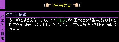 c0081097_364093.jpg