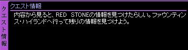 c0081097_371753.jpg