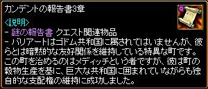 c0081097_375524.jpg