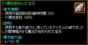 c0081097_394892.jpg