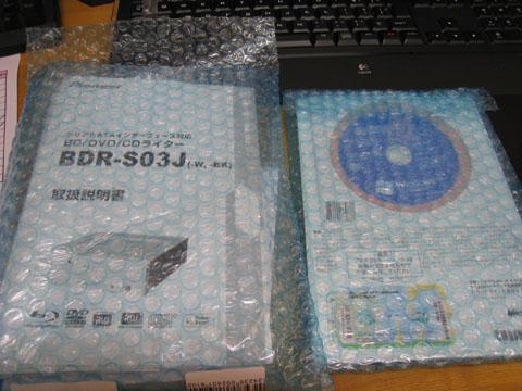 d0056197_1542350.jpg