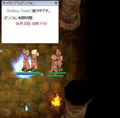 f0097805_15334873.jpg