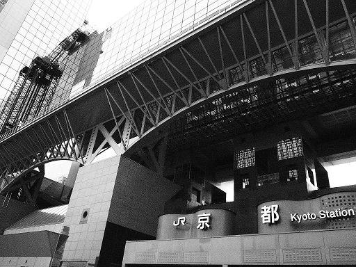 京都 #1_f0155808_7441320.jpg