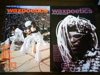 waxpoetics japan _b0125413_1962144.jpg