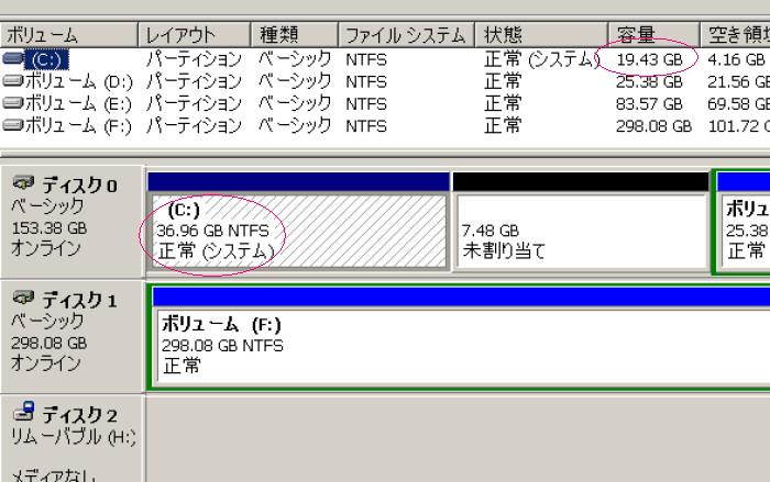 f0051915_2046211.jpg